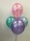 Pearl Balloon Bouquet-img_2661-thumb